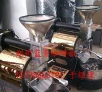郑州蓝景机械提供规模的咖啡