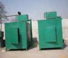 直销环保节能机制碳炭化炉 自燃式圆筒炭化炉 高效木材炭化炉