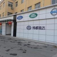 北京宝马喷漆全车喷漆后杠喷漆车门喷漆非4S专业喷漆店