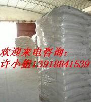 龙蟒钛白粉R-108塑料专用型