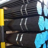 大量供应碳钢无缝管、不锈钢无缝管、焊管