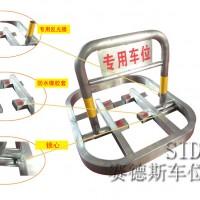 深圳厂家直销不锈钢车位锁
