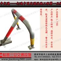 广州方型车位锁的批发与零售