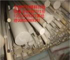 顺发peek回收出售工厂大量peek产品废旧模具硅胶行情