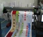 广告喷绘背胶相纸x展架制作安装 桁架背景搭建出租