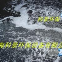 广东潜水推流曝气机