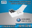 供应紫东电器 全自动自动不干胶划线机厂家 价格