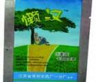 郑州专业生产吹塑包装,注塑包装,吸塑包装, 折盒、圆筒产品