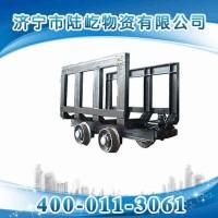 MLC3-6材料车