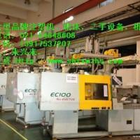 上海2手注塑机回收公司