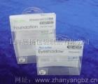 上海市专业生产 PVC包装盒子 印刷PVC盒 方形塑料盒 透明吸塑