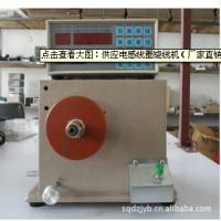 供应电感线圈绕线机(厂家直销)