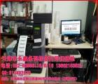 天津天津代加工条码标签商品标签 超市标签