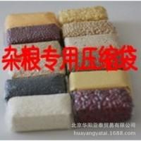 超值现货 2斤大米杂粮真空袋 砖形 10+5*33*24丝