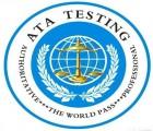 速办激光目镜EN207测试/人体感应灯ICES-003认证