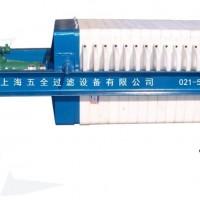 上海五全压滤机 过滤器