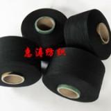 常州专业生产束染针织牛仔纱质量好价格优惠