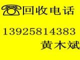 东莞南城区收购废旧电线电缆回收公司/石碣收购废铝回收公司
