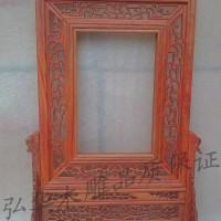 景泰蓝木框 水晶木框 刺绣木框