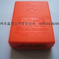 科尼遥控器电池FUB0A批发销售(全国货到付款)