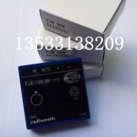 原装科尼行车遥控器电池FUB9NM批发销售(全国货到付款)
