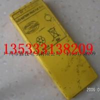 大象泵车遥控器电池FUB10AA大量批发销售(全国货到付款)