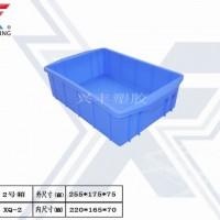 海南兴丰2#塑胶周转箱