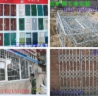 北京定做防盗窗防盗门安装防护网防护栏