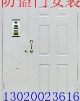 北京海淀区阳台防盗窗防护栏安装防盗门防盗网防护窗安装