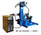 广州自动焊接设备 数控火焰切割设备