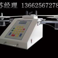计数器SMT电容电阻点贴片料盘点机