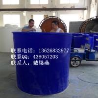2立方塑料圆桶 南京塑料圆桶批发供应