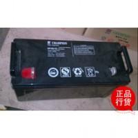 广东冠军NP17-12蓄电池12V17AH库存蓄电池