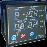 除湿机控制器BDH-C1专用于BDH系列除湿机