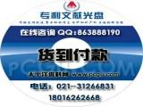 电镀助剂技术资料 电镀添加剂制作方法 电镀废水处理剂配方