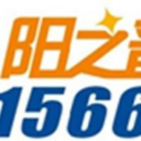 上海企业邮箱免费试用阳之普网络