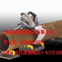 梅河口市切管机 敦化市EXACT360E不锈钢大管切管机