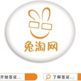 北京泰国旅游签证239元/泰国签证多少钱/中国商国旅/电话010-66031369