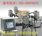 食品加工机进口关税-上海进口报关行