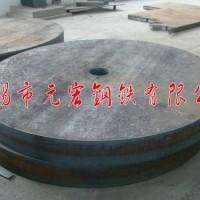 上海-江阴厚板切割厂家 上海200mm/300mm厚板下料