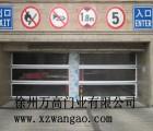 徐州常州PVC快速门,PVC快卷门,常州快速卷帘门,徐州万高门业