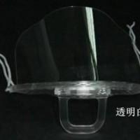 防雾口罩 高透明度质感柔软