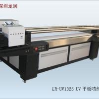 打印陶瓷哪款打印机【厂家直销】
