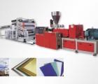 无锡长期供应PVC自由发泡板、厚板、装饰板生产线
