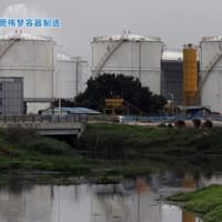 中石化大型油罐