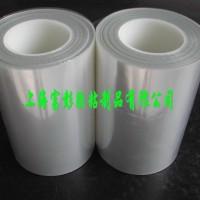 供应反光材料用3.6c原膜