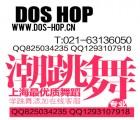 上海市女子舞蹈培训学舞蹈