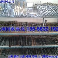 深圳数控刀具回收二手数控刀具回收龙华数控刀具回收