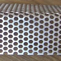 冲孔板网滤筒价格|冲孔板加工|过滤网生产厂家