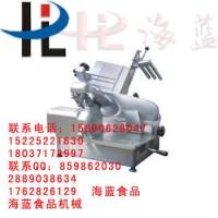 郑州羊肉切片机15225221630/半自动切片机